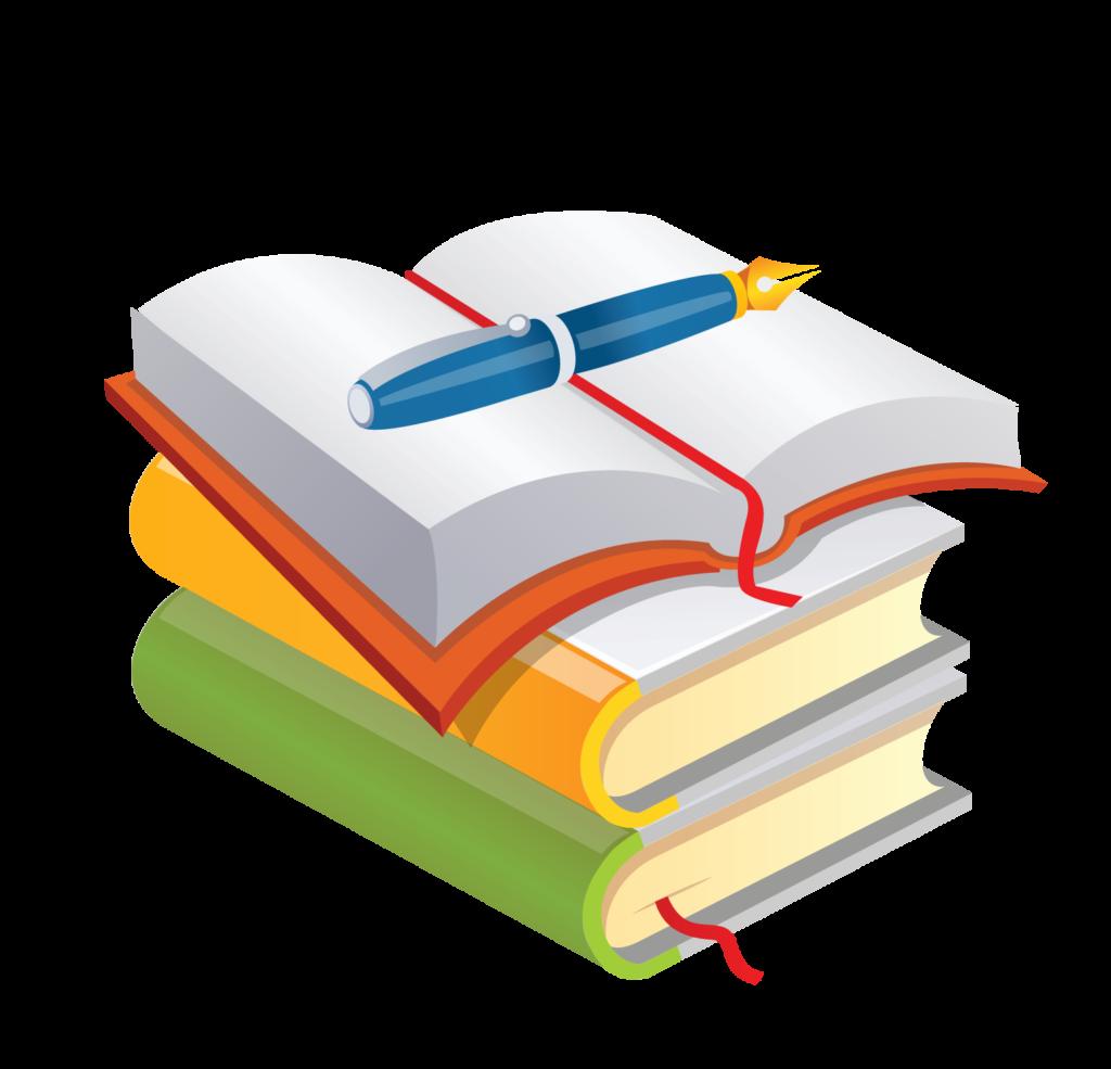 «Игровые приёмы как средство повышения мотивации учащихся на начальном этапе обучения иностранному языку»