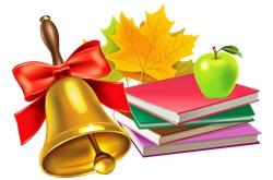 Мастер-класс «Формирование коммуникативных УУД на уроках английского языка»