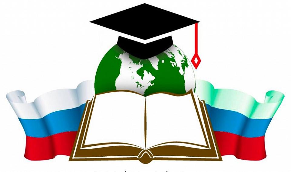 Прохождение курсов повышения квалификации