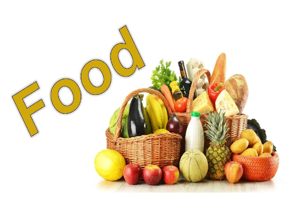 Слова на английском по теме «Продукты питания», «Овощи и фрукты».